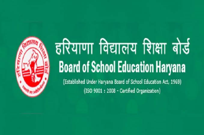 Haryana Deled January - July Result 2021 - 2022 JBT 1st 2nd Year Date August