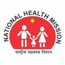 UP NHM Staff Nurse Result 2021 - 2022 ANM Lab Technician Cut Off